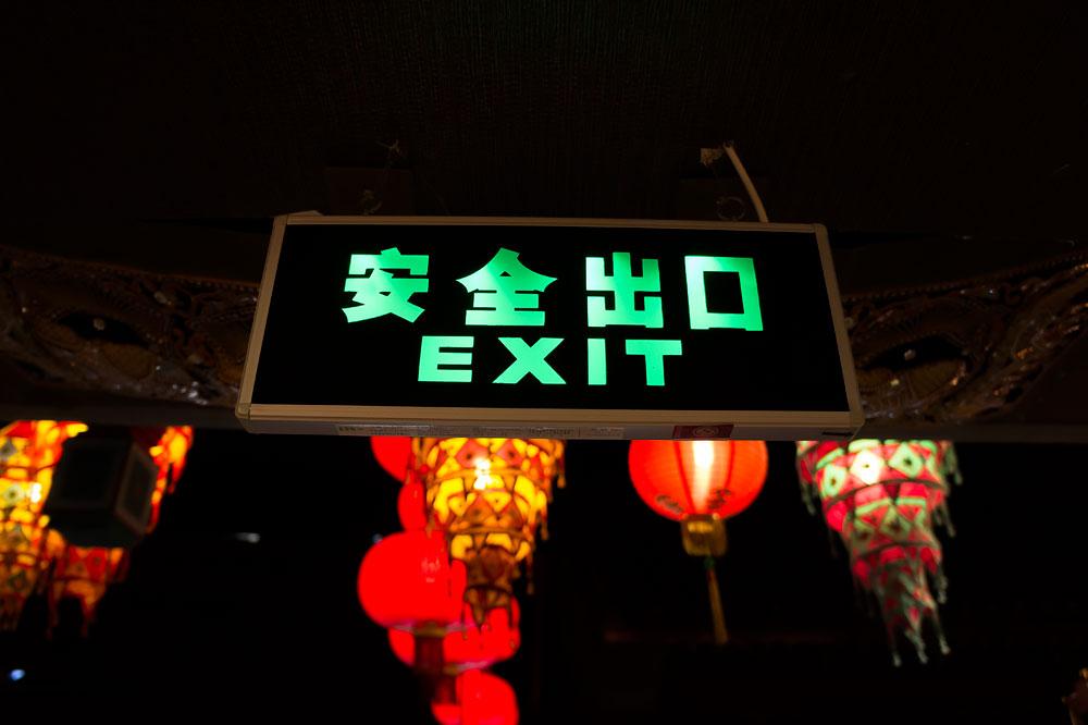 Nocny-Market-Donghuamen_005