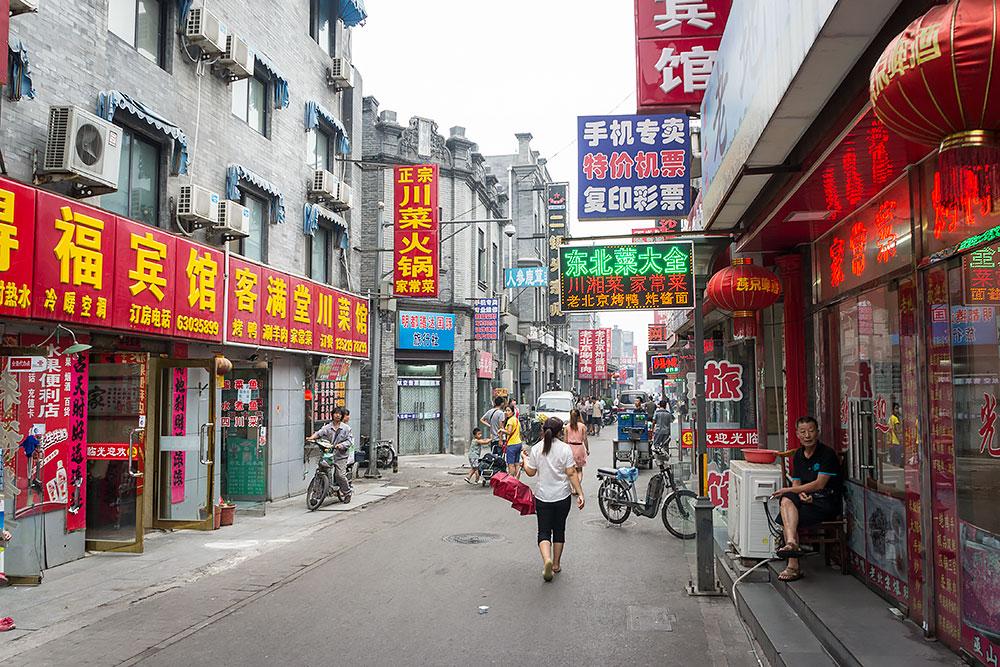 Nowsze wersja dzielnicy hutong przygotowana specjalnie na olimpiadę w Pekinie już nie robi takiego wrażenie oraz nie spełnia swojej pierwotnej roli.
