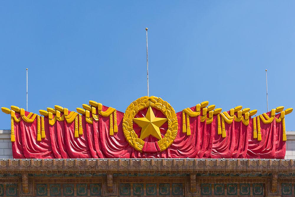 Zwiedzanie Pekinu