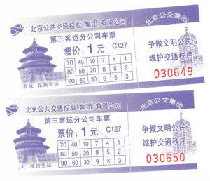 Zwiedzanie-Pekinu_016