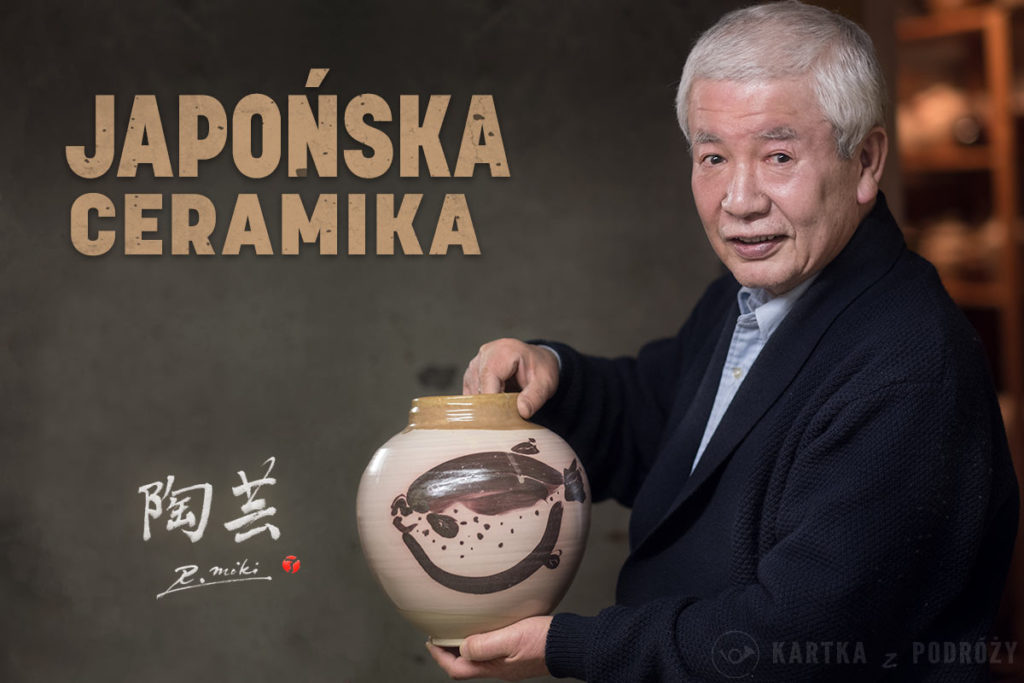 Kartka z Podróży - Ryozo Miki Keramik
